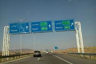 تابستان، افتتاح قطعه اول آزادراه تهران-شمال