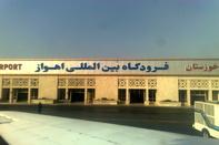 مناقصه مرمت وبهسازی ساختمان ها فرودگاه اهواز