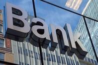 بزرگان بانکی اروپا در تهران