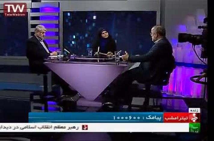 ◄فیلم/ بررسی گزارش کمیسیون عمران مجلس شورای اسلامی در خصوص حادثه قطار سمنان در شبکه خبر