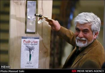 افتتاح نمایش مرداب روی بام توسط حسین پاکدل