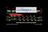 ◄انیمیشن/ بازسازی سانحه برخورد قطارهای مسافری در هفتخوان سمنان