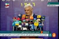بخش دوم اعلام اولیه نتایج آرا انتخابات ریاست جمهوری از زبان رئیس ستاد انتخابات کشور