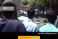 حضور مردم و نیروهای انتظامی در اطراف مجلس