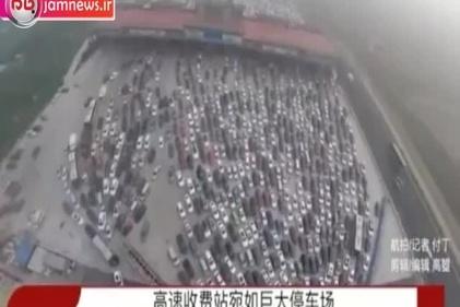 طولانیترین ترافیک جهان