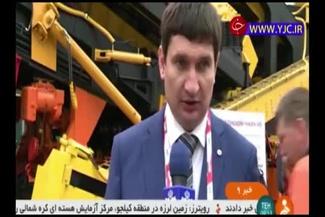 افتتاح بزرگترین نمایشگاه صنعت حمل و نقل در روسیه