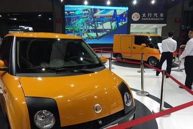 ضعیف ترین غرفه نمایشگاه خودرو شانگهای/ لطفا به خودروهای ما دست نزنید! + تصاویر